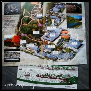 Tenryuu-ji